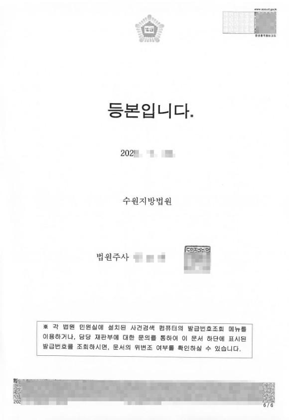특수상해-집행유예-수원특수상해변호사7.jpg
